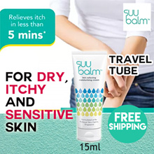 TRAVEL SIZE 15ml! ★ Suu Balm ★ Rapid Itch Relief Moisturizing Cream ★ ECZEMA ★ PROVEN EFFECTIVE