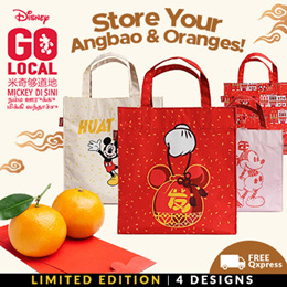 ♥  CNY Tote Bag Store your angbao and oranges  ♥ Chinese New Year Goldwood Limited Edition