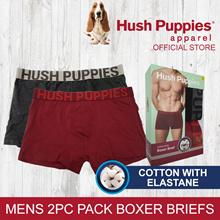 HUSH PUPPIES 2PCS MENS BOXER BRIEFS | #977813 - SEASONAL