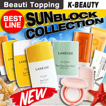 2018 NEW ARRIVAL!!★Best Sunblock Collection★Laneige / Innisfree / Aprilskin / W.lab (UV Protection