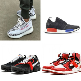 2ea5ac524 100% 💯 Authentic High End Products   Sneakers   Footwear   Tops   Bottoms