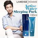 ★LANEIGE★ HOMME ACTIVE WATER SLEEPING PACK 100ml | MOISTURISER || FREE GIFT HOMME TRIAL SET