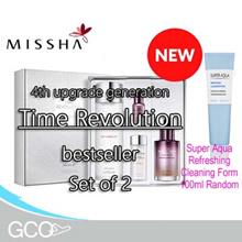 [MISSHA]★Fourth generation★Time revolution best seller set/Treatment Essence/Night Repair Ampoule