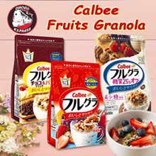 CALBEE Fruits Granola /Cereal / Japan / Japanese / Less Sugar / Tasty / Breakfast / Yogurt