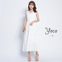 YOCO - Laced Tiered Midi Dress-171253