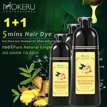BUY 1 FREE 1 BLACK HAIR GINGER SHAMPOO ♥ MOKERU ♥ NON DAMAGE HERBAL DYE ♥ 500ML