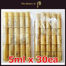 [Sample] The history of whoo Cheonyuldan Ultimate Rejuvenating Balancer (5 ml x 15 ea) + Emulsion (5 ml x 15 ea)
