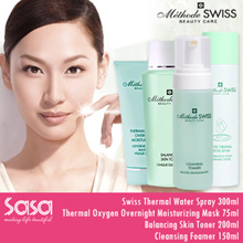 METHODE SWISS ♥ Swiss Thermal Water Spray 300ml ♥ Thermal Oxygen Overnight Moisture Mask 75ml ♥ Balancing Skin Toner 200ml ♥ Cleansing Foamer 150ml ♥ Skin Care