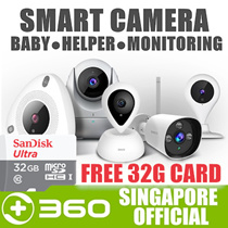 ★Free 32G Card★360 IP Camera CCTV Home Wifi Security Camera 1080P 150° 7M Night Vision Baby Monitor