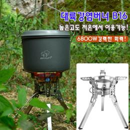 Bulin 대륙강염 BL100-B16 캠핑용 야외용 방풍 몬스터 버너 6800w