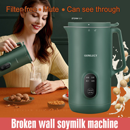 GERELECT Broken Wall Soymilk Machine/Smart Filter-Free BlenderFood Supplement Cooking Juicer