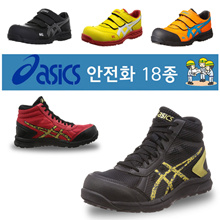 Asics Stabilization / Operation 18 types 50S FCP104 FCP201