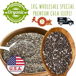 [Quality Product] ❤ PREMIUM USA CHIA SEEDS / USA QUINOA / FRUITS N NUTS ★1Kg Wholesale★ ❤