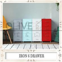 [New Product] Lemari Iron 6 Drawers