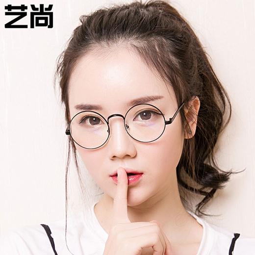 Qoo10 Glasses Frames Retro Round Face Girl Korean Version Flows