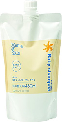 [iroiro] Mama & Kid's Baby Body Shampoo Fureichi For new filling 460ml