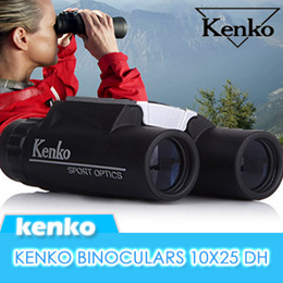 October Recommendation! Import From Japan - KENKO Dach Prism Binocular 10 x 25 DH SG Compact Type. Free Case Strap! Brand New. Local Stocks. 70 Set at $29.90!