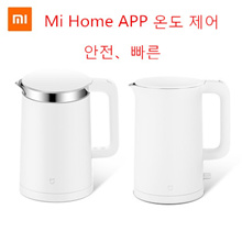 xiaomi New Product / Xiaomi Mijia Electric Port / Electric Pot / Coffee Pot / 304 Stainless / 1.5L Large Capacity / Combustion Prevention / General / Intelligent