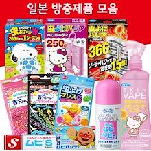 Fukakiramisutonkinebu root 200ml 2 species / summer Japanese household essentials / mosquito repellent / Japanese fasting / VAPE future