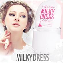 [Milky Dress] ⓑ The White Platinum 65ml / Whitening Cream