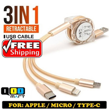 [FREE SHIPPING] 3 IN 1 RETRACTABLE CABLE FOR APPLE / MICRO / TYPE-C. FAST CHARGING CABLE