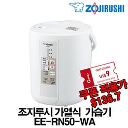 象印 ZOJIRUSHI EE-RN50-WA スチーム式加湿器 ホワイト