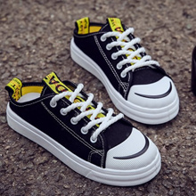 Women Summer Trend Lace Up Lazy Shoes Female Rubber Shoes Plus Size Sneakers