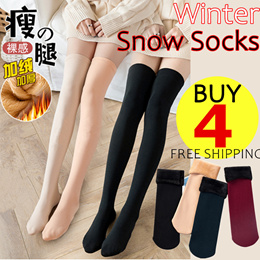 OVOV 3 Pairs Unisex Baby Winter Warm Socks Cute Infant Socks with A White Ball