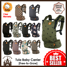 Tula Baby Carrier (Free-to-Grow / Standard)