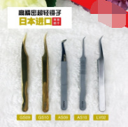 Lash extension special tweezers stainless steel elbow flowering grafted for tweezers to grow