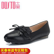 f43e4f585b7469 Global purchase Keds leather low black shoes hundred Casual shoes Sneaker  black WH56858 Beauty Code