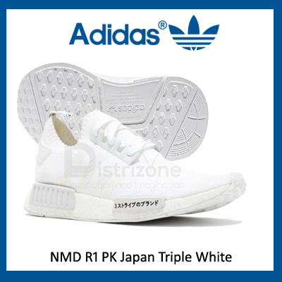save off 08bd1 a872a adidasAdidas NMD R1 Primeknit Japan Triple White (Code: BZ0221)