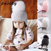 197428db869 Quick View Window OpenWish. rate new. shop Puseky Baby Winter Hat Fur  Pompom Caps bonnet enfant Toddler Boys Girls Knitted ...