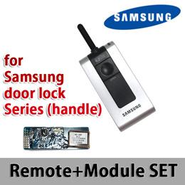 ★SAMSUNG Doorlock Remote Controller + Module SET★ for SAMSUNG EZON SHS-DARCX01 with module AST200