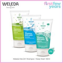 Weleda Kids 2in1 Shampoo + Body Wash 150ml | Happy Orange | Lively Lime | Very Vanilla |