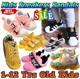 Mega Sale★Kids Children Sports Shoes★Premium Quality Sneakers★Sandals★1-12 Yrs Old Girls Boys★
