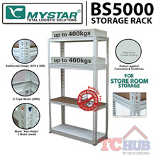Mystar Boltless Racking System BS5000.Beige Epoxy CoatingMax Load up to 400KG.Fibreboard Plate