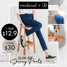 WEEKEND X OB CLUB ★ -5KG SLIM FIT SKINNY PANTS ★ SLEEVELESS RUFFLE HEM STRETCH RIBBED DRESS ★ S-XXXL