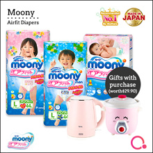 [Unicharm] [MADE IN JAPAN!] MAMYPOKO AND MOONY AIR FIT Diapers! 2 Cartons sales!