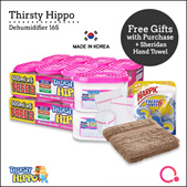 [RB]【16 units + FREE shipping + gifts!】Thirsty Hippo Dehumidifier 600ml | Stocks distributed from SG