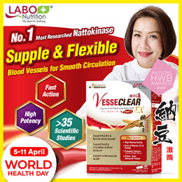 [2FOR$79] ★ LABO VesseCLEAR EX ★ Clear and Flexible Blood Vessels | Smooth Circulation