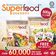 2 x Kinohimitsu Superfood 500g  [22 Multigrains Cereal Drink OVER 60000 SOLD!] Free Diet Meal 2s