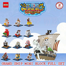 DR.Star One Piece Grand Ship Collection Mini Block | FULL SET