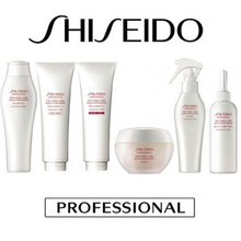 Shiseido Professional Aqua Intensive 10 series all series!
