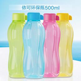 Tupperware  Eco Bottle (1) 310ml