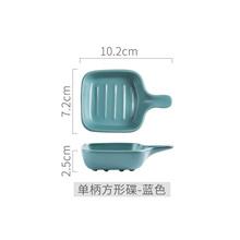 Japanese creative sauce dish taste dish home saucer saucer small dish ceramic small porcelain dish h