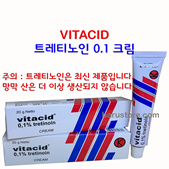3 Tubes x Vitacid Retinol 0.1% Cream Vitamin A for Acne Wrinkles Scars and Anti Ageing.