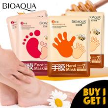 B uy 1 Get 1 BIOAQUA Honey Hand Mask | Masker Tangan
