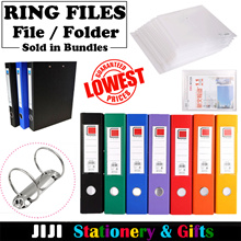 BUNDLE of 5★A4 RING FILE and Flat File ! ★U-PIN FILE ★ Stationery ★OFFICE ★ Singapore