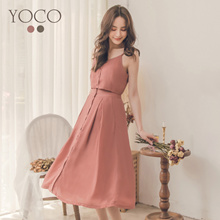 YOCO - Cami Top with Button Up Skirt-181412-Winter